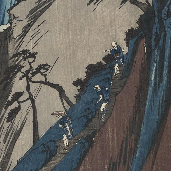 Nunobiki Waterfall in Settsu Province, circa 1837 by Hiroshige (1797 - 1858)