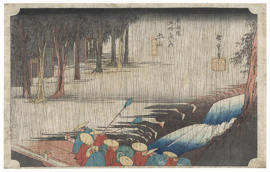 Driving Rain at Shono, circa 1833 - 1834 by Hiroshige (1797 - 1858)
