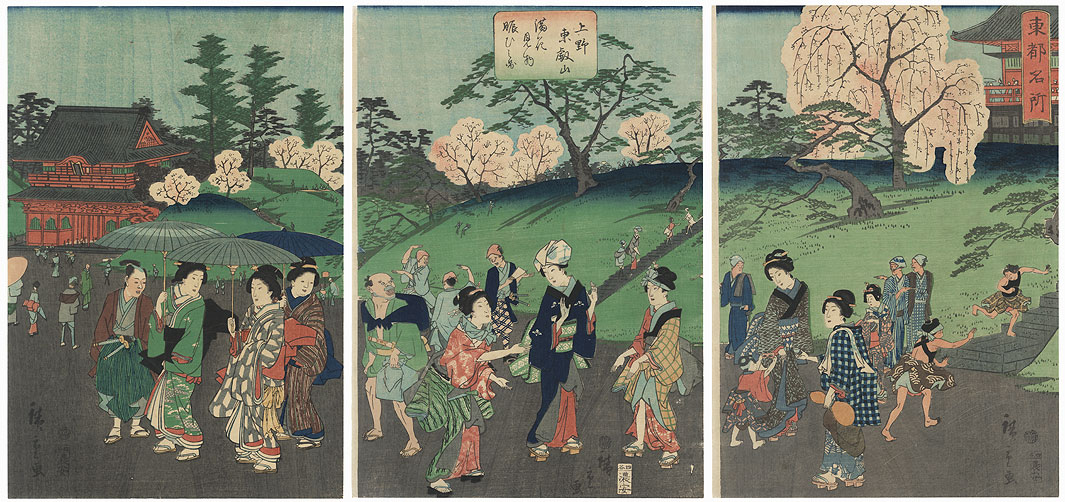 Cherry Blossom Viewing at Toeizan Temple, Ueno, 1862 by Hiroshige II (1826 - 1869)