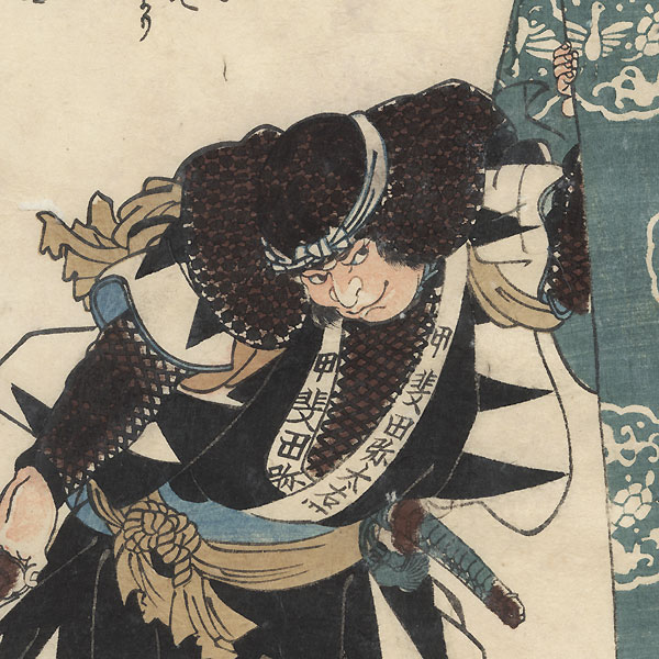 Kaida Yadaemon Tomonobu by Kuniyoshi (1797 - 1861)