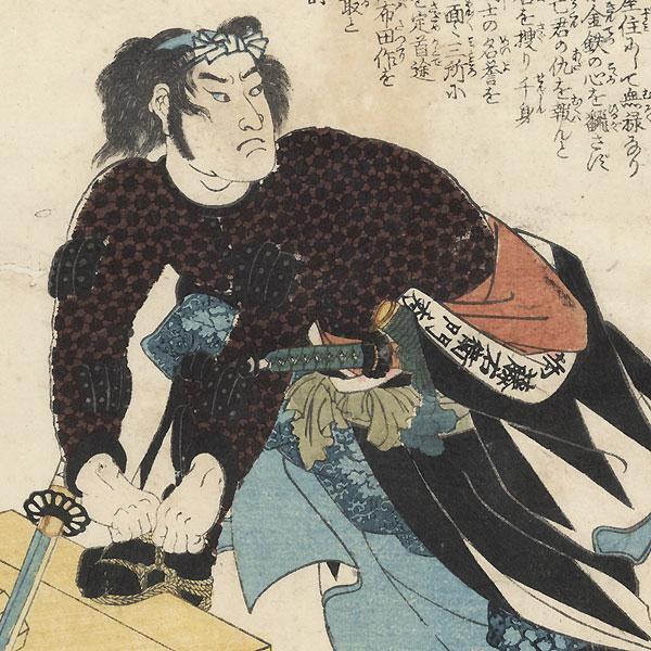 Onodera Toemon Hidetome by Kuniyoshi (1797 - 1861)