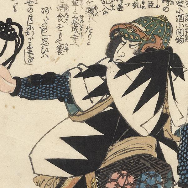 Okano Gin-emon Kanehide by Kuniyoshi (1797 - 1861)