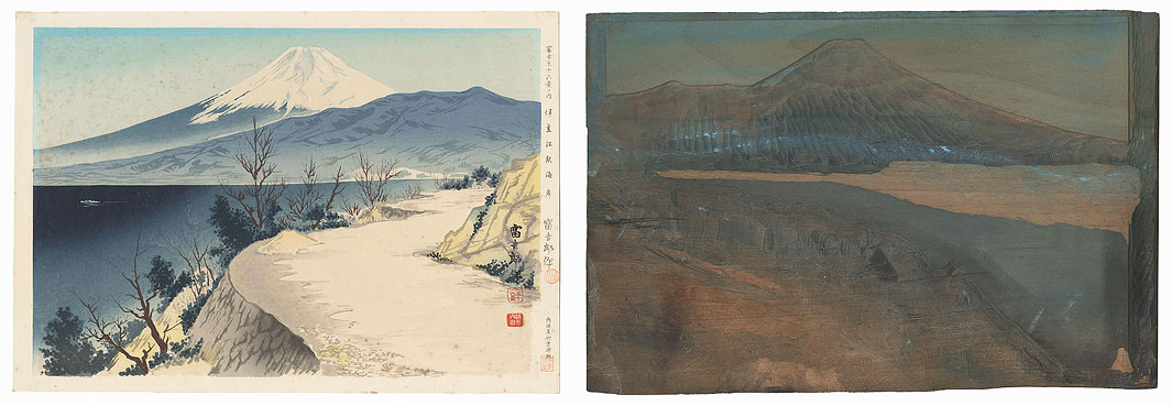 Complete Printing Block Set for Izu Eri Coast by Tokuriki (1902 - 1999)