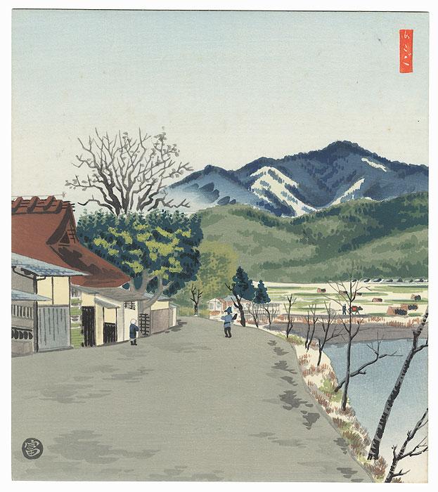 Distant View of Atagoyama, 1936 by Tokuriki (1902 - 1999)