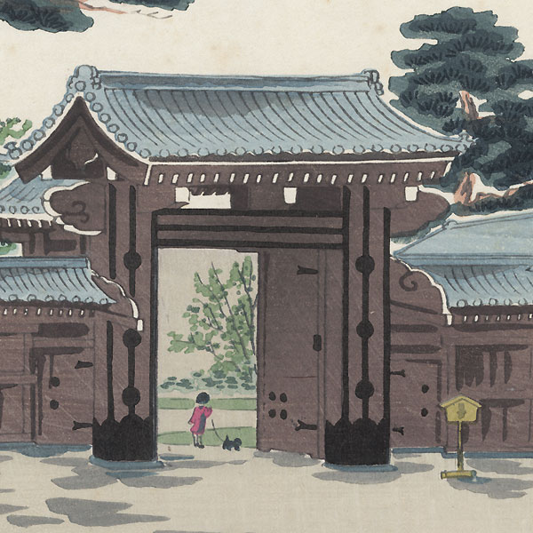 Kyoto Gosho (Kyoto Imperial Palace), 1936 by Tokuriki (1902 - 1999)