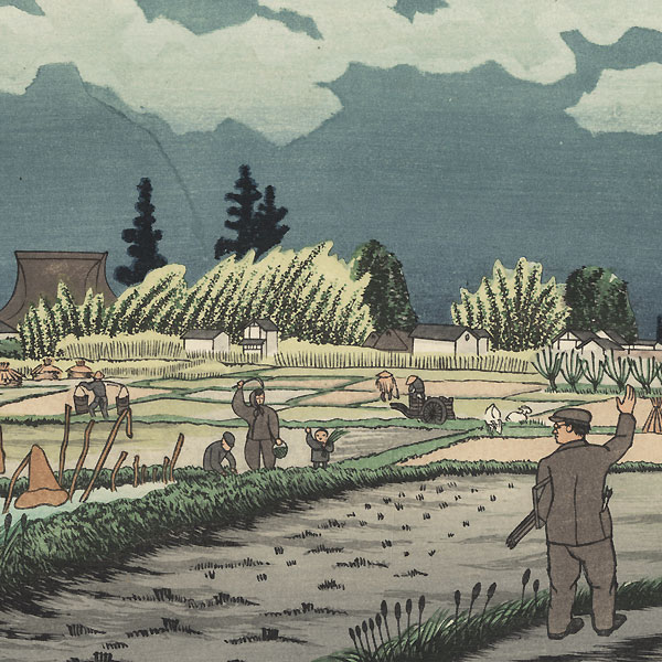 Artist Passing Farmers Working in the Rice Fields by Shin-hanga & Modern artist (unsigned)