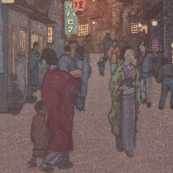 Shinjuku, 1938 by Toshi Yoshida (1911 - 1995)