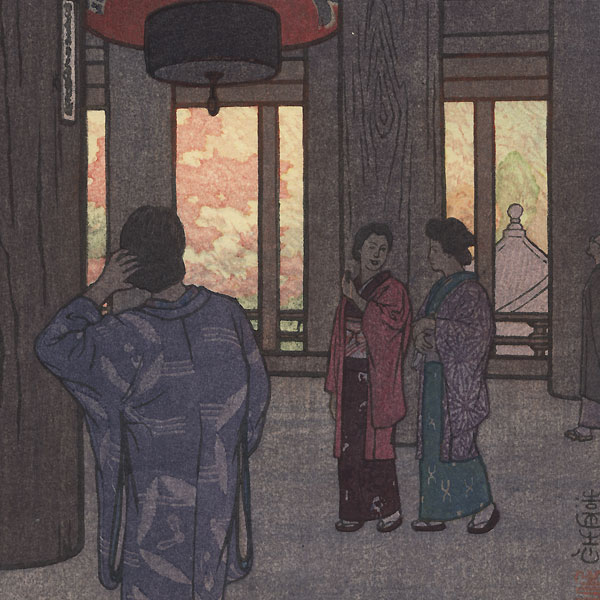 Ishiyama Temple, 1946 by Toshi Yoshida (1911 - 1995)