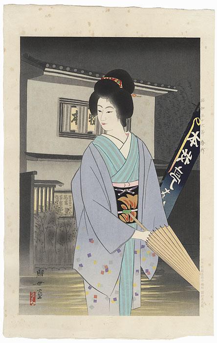 Rain, 1961 by Jinbo Tomoyo (1902 - 1994)