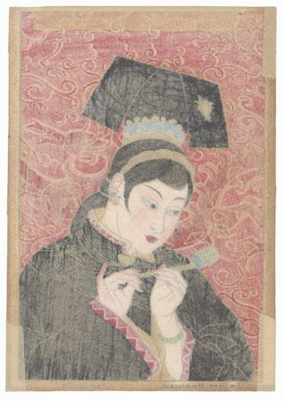 Les Jades: Mandchoukuo, 1940 by Paul Jacoulet (1896 - 1960)