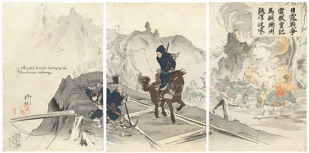 Eyewitness Account by Telegraph of the Russo-Japanese War: Mounted Bandits Destroying the Manchurian Railway, 1904 by Fukuda Hatsujiro