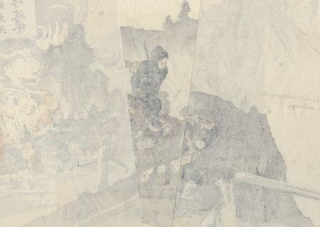 Eyewitness Account by Telegraph of the Russo-Japanese War: Mounted Bandits Destroying the Manchurian Railway, 1904 by Fukuda Hatsujiro