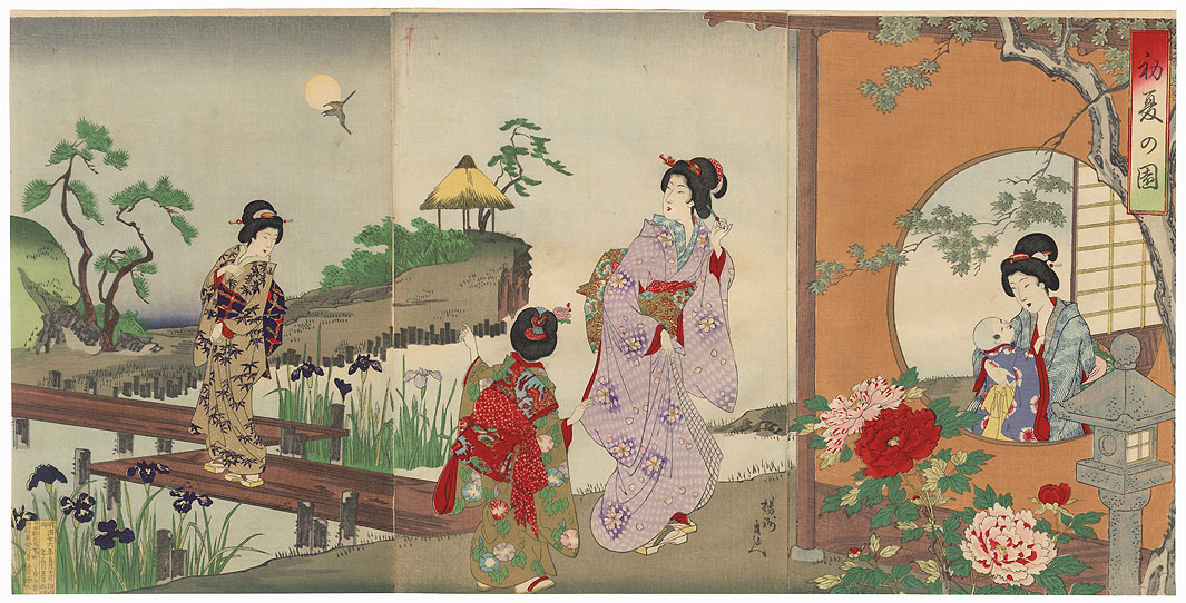 Garden in Early Summer, 1893 by Chikanobu (1838 - 1912)