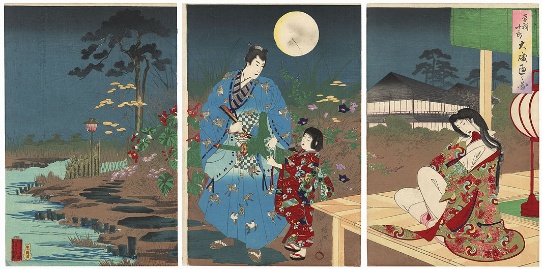 Lovers under a Full Moon, 1890 by Chikanobu (1838 - 1912)