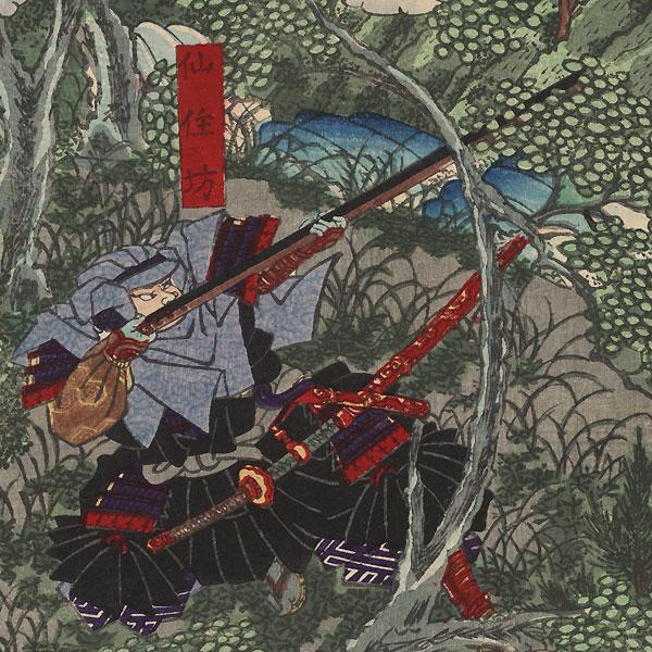 Senjubo Aiming at Harunaga-ko by Yoshitsuya (1822 - 1866)