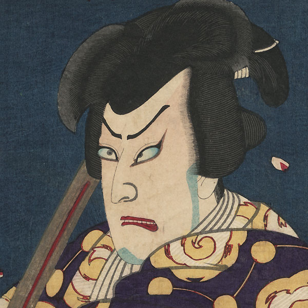 Mist: Ichikawa Sadanji as Hoshikage Tsuchiemon, 1876 by Yoshitoshi (1839 - 1892)