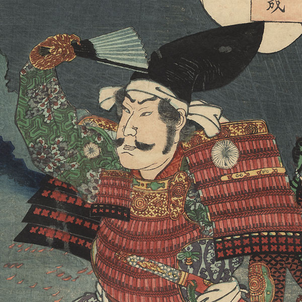 Fire of the Signal Flare: Kusunoki Masashige, 1860 by Yoshifusa (active circa 1840 - 1860)