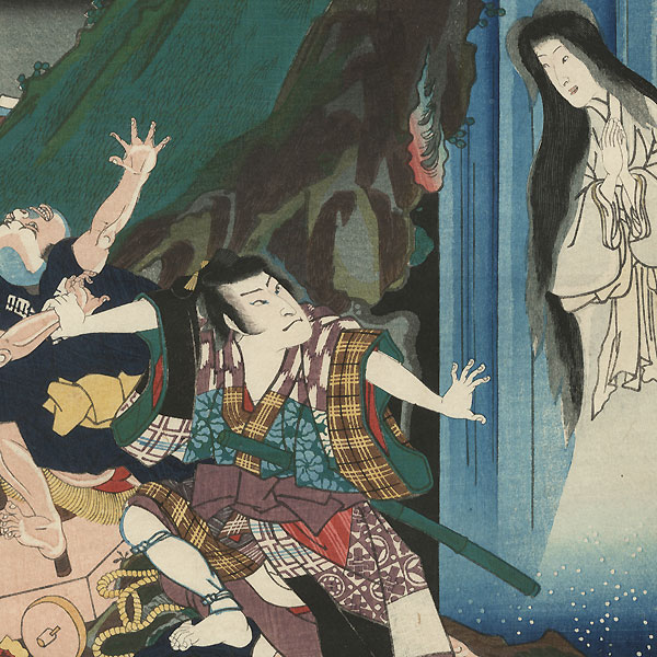 The Syllable Wi (=I) for Revenge of the Cripple (Izari no adauchi): Iwai Kumesaburo III as Hatsuhana and Nakamura Fukusuke I as Katsugoro by Toyokuni III/Kunisada (1786 - 1864)