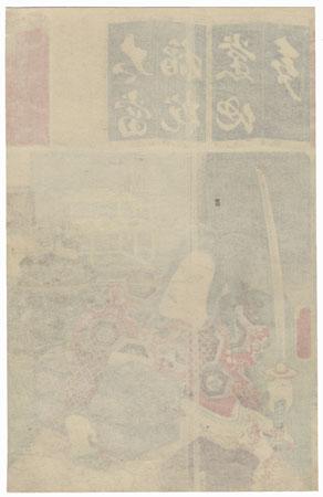The Syllable Ta for Takarago: Ichikawa Danjuro VIII as Takarako no Jiraiya by Toyokuni III/Kunisada (1786 - 1864)