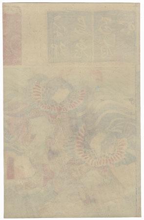 The Syllable U for Birds of Sorrow (Uto): Nakamura Fukusuke I as Utafu Yasukata and Iwai Kumesaburo III as Nishikigi by Toyokuni III/Kunisada (1786 - 1864)