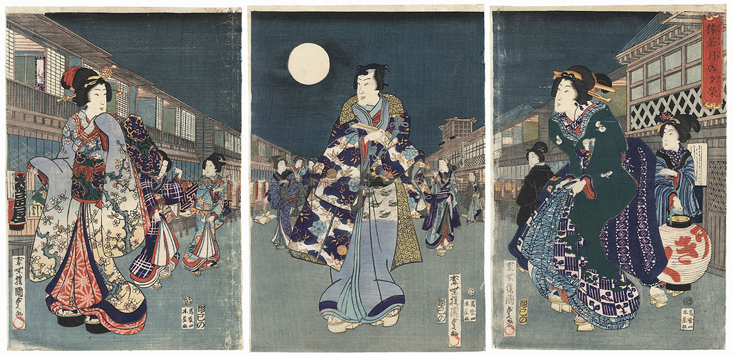 A Moonlit Evening in the Saruwaka Theater District, 1864 by Kunisada II (1823 - 1880)