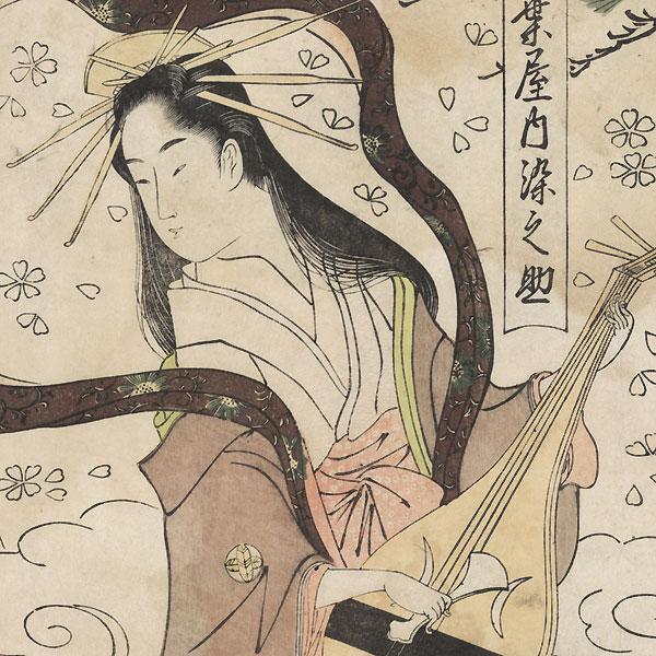 Courtesan as a Heavenly Musician by Eisho (active circa 1780 - 1800)