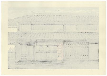 House at Uda by Nishijima (born 1945)