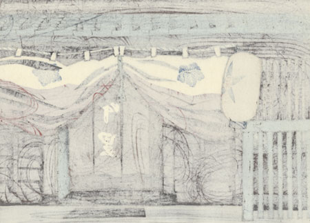 Nakazato by Nishijima (born 1945)