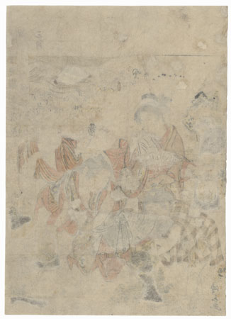 The Third Month by Kiyonaga (1752 - 1815)