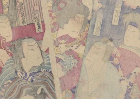 Tsurumaru Drawing a Sword by Sadanobu II (1848 - 1940)