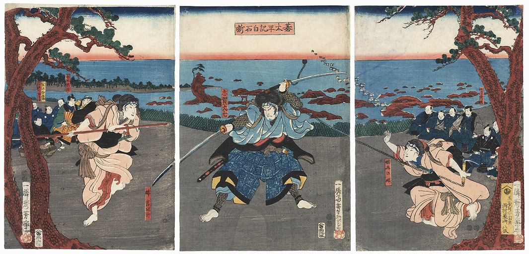 Sisters Avenging Their Father's Death, 1847 by Yoshifuji (1828 - 1889)