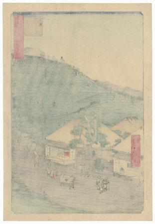 The Sarugababa Resthouse near Futagawa by Hiroshige (1797 - 1858)