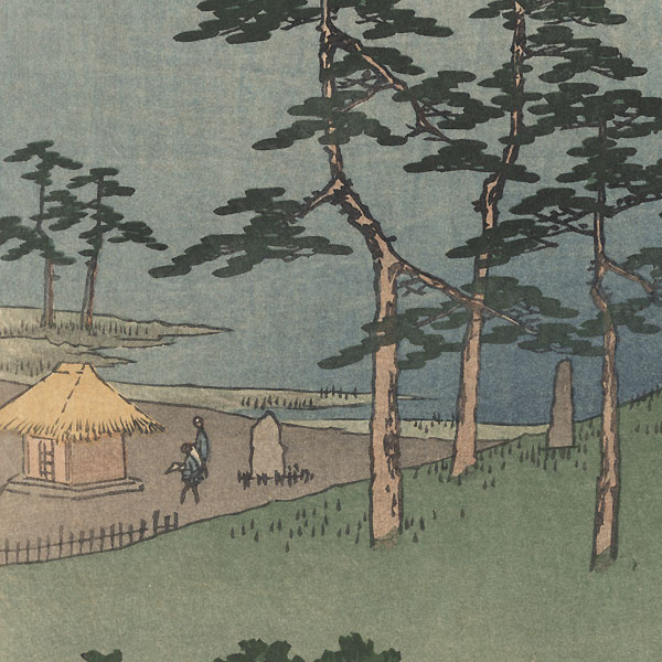 The Hut of the Poet Saigyo at the Snipe Rising Marsh near Oiso by Hiroshige (1797 - 1858)