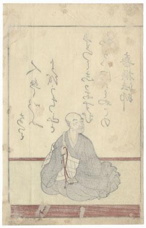 Kisen Hoshi, 1808 by Mitsusada Tosa (1738 - 1806)