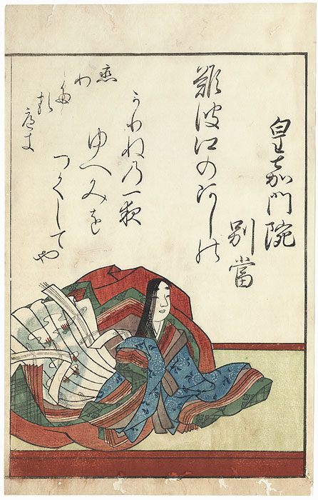 Kokamonin no Betto, 1808 by Mitsusada Tosa (1738 - 1806)