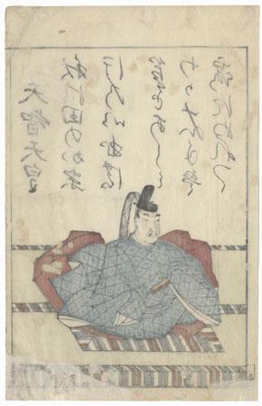 Emperor Tenji, 1808 by Mitsusada Tosa (1738 - 1806)
