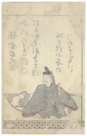 Minamoto no Sanetomo, 1808 by Mitsusada Tosa (1738 - 1806)