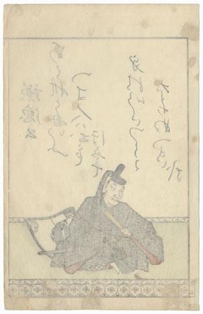 Fujiwara no Koretada, 1808 by Mitsusada Tosa (1738 - 1806)