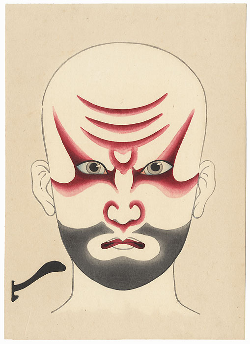 Antique Benkei, 1924 by Ota Masamitsu (1892 - 1929)