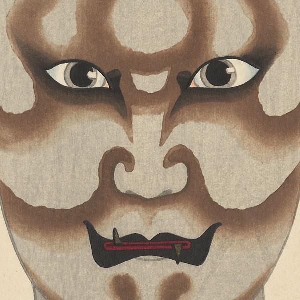 Fudoh, 1924 by Ota Masamitsu (1892 - 1929)