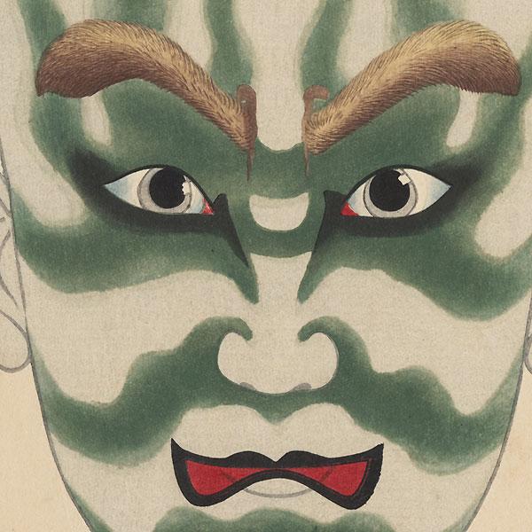 Make-up of Seimen-Kongo, 1924 by Ota Masamitsu (1892 - 1929)