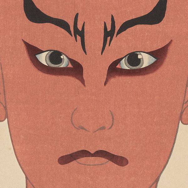 Genroku-Shibaraku, 1924 by Ota Masamitsu (1892 - 1929)