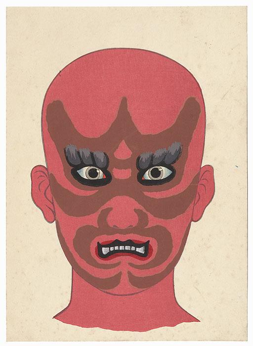 Onikuma, 1924 by Ota Masamitsu (1892 - 1929)