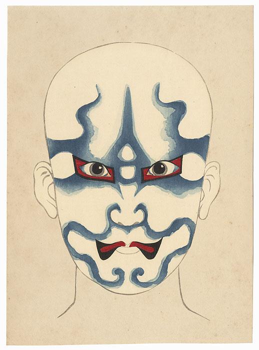 Yamanaka Heikuro, 1924 by Ota Masamitsu (1892 - 1929)