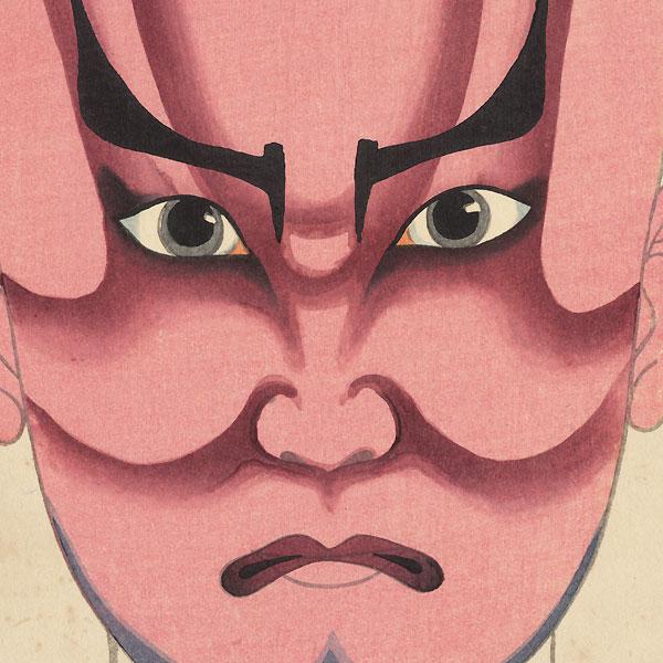 Otokonosuke of Yukashita, 1924 by Ota Masamitsu (1892 - 1929)