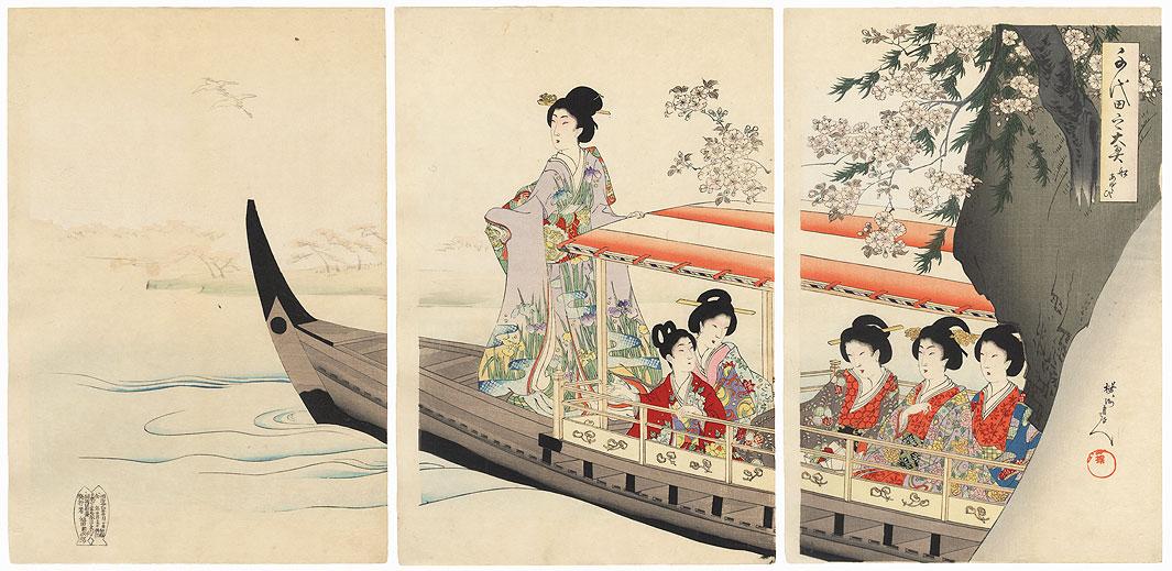 Boating, 1896 by Chikanobu (1838 - 1912)