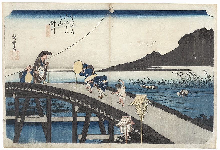 Distant View of Mount Akiba at Kakegawa, circa 1833 - 1834 by Hiroshige (1797 - 1858)