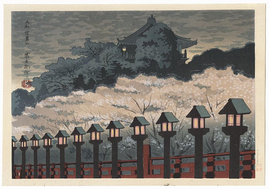 Yamato Shigisan Shrine, Nara by Tokuriki (1902 - 1999)