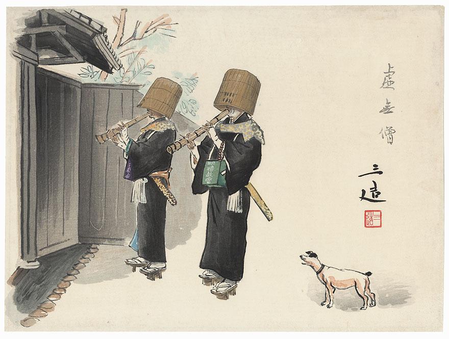 Komuso, 1940 by Wada Sanzo (1883 - 1968)