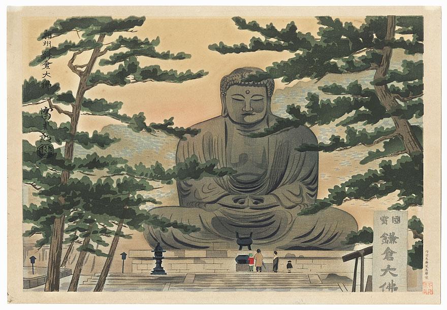 Great Buddha at Kamakura by Tokuriki Tomikichiro (1902 - 1999)